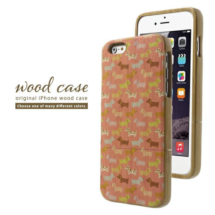ウッドケース iPhone6 iPhone6s iPhone6splus iPhone6plus iPhone5 iPhone5s 対応 北欧 ネコ キャット 犬 ドッグ キノコ かわいい 動物 デザイン アニマル デザイン オシャレ 子動物 ライオン