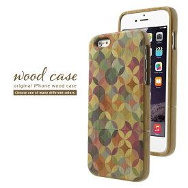 ウッドケース iPhone6 iPhone6s iPhone6splus iPhone6plus iPhone5 iPhone5s 対応 幾何学模様 デザイン アート クリスタル 模様 レインボー 虹 ドット ストライプ 綺麗