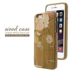ウッドケース iPhone6 iPhone6s iPhone6splus iPhone6plus iPhone5 iPhone5s 対応 北欧 POP ポップ デザイン かわいい イラスト 小花 花柄 フラワーデザイン オシャレ柄 ハート キスマーク