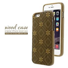 ウッドケース iPhone6 iPhone6s iPhone6splus iPhone6plus iPhone5 iPhone5s 対応 高級感 ゴールド 金 リッチ 壁紙 ペイズリー柄 花柄 ゴージャス系 オラオラ系 I