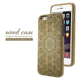 ウッドケース iPhone6 iPhone6s iPhone6splus iPhone6plus iPhone5 iPhone5s 対応 ゴールド 金 リッチ 壁紙 ペイズリー柄 花柄 ゴージャス系 オラオラ系 OBEY シェパード フェアリー