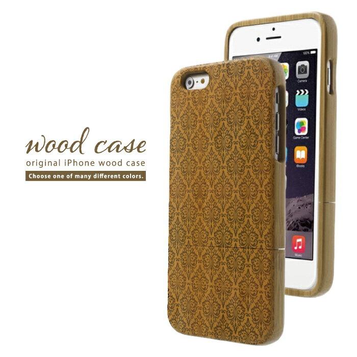 ウッドケース iPhone6 iPhone6s iPhone6splus iPhone6plus iPhone5 iPhone5s 対応 ミラーボール キラキラ 系 タイル 光の芸術 煌びやか 華やかデザイン 派手 輝き ダイヤモンド ジュエリー