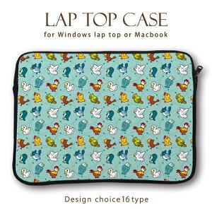 【MacBook pro&Air】【メール便不可】大人気 デザイン ラップトップ用カバー 13インチ 11インチ カバン カバー ノートパソコン PCケース PCカバー 北欧 ネコ キャット 犬 ドッグ キノコ かわいい 動