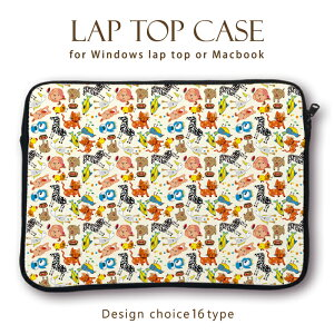 【MacBook pro&Air】【メール便不可】大人気 デザイン ラップトップ用カバー 13インチ 11インチ カバン カバー ノートパソコン PCケース PCカバー かわいい 動物 デザイン アニマル デザイン オシ