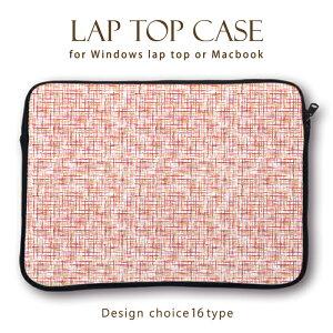 【MacBook pro&Air】【メール便不可】大人気 デザイン ラップトップ用カバー 13インチ 11インチ カバン カバー ノートパソコン PCケース PCカバー POP ポップ な デザイン で かわいい イラスト 小花