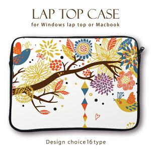 【MacBook pro&Air】【メール便不可】大人気 デザイン ラップトップ用カバー 13インチ 11インチ カバン カバー ノートパソコン PCケース PCカバー 北欧 POP ポップ デザイン かわいい イラスト 小花