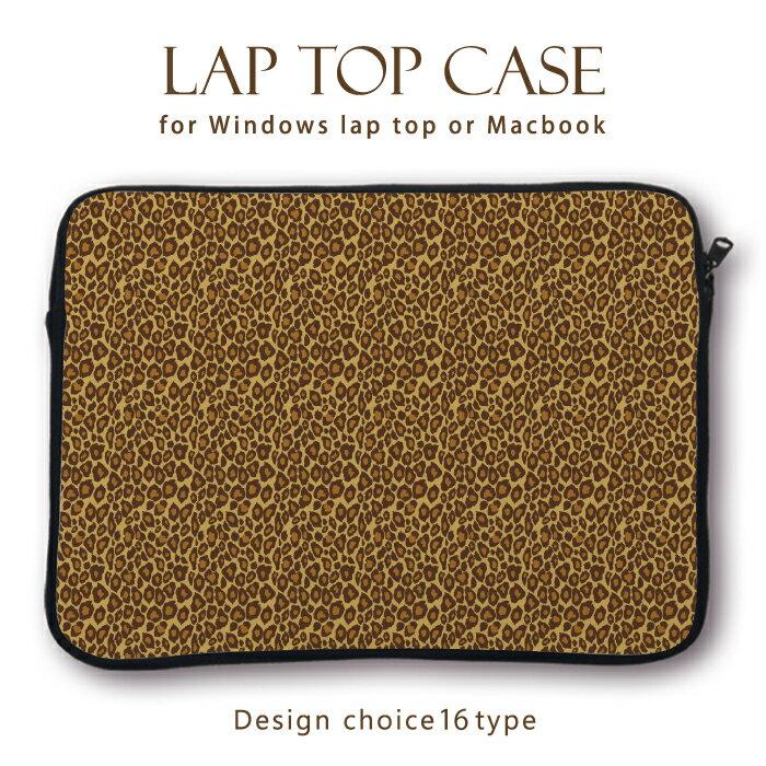 【MacBook pro&Air】【メール便不可】大人気 デザイン ラップトップ用カバー 13インチ 11インチ カバン カバー ノートパソコン PCケース PCカバー 高級感 ゴールド 金 リッチ 壁紙 ペイズリー柄 花柄 ゴージャス系 オラオラ系 OBEY Shepard Fairey 人気
