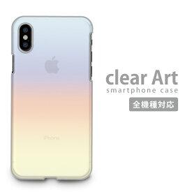 全機種対応 Clear Art ハードケース iPhone12promax 11 iPhoneSE(第2世代) ARROWS M05 5G Galaxy A4 S20 Ultra Xperia 1 II 8 Ace AQUOS R5G 対応 スマホケース クリアケース クリアアート ストリート 海外 人気 新機種