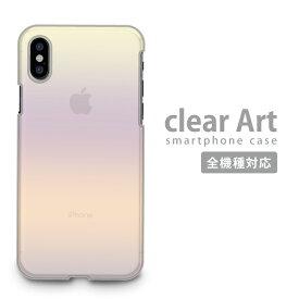 全機種対応 Clear Art ハードケース iPhoneXS Max iPhoneXR iPhone8 iPhone7 plus Xperia 1 Ace SOV40 XZ3 XZ2 AQUOS R3 sense2 ZERO Galaxy S10+ 対応 スマホケース クリアケース クリアアート 花柄 フラワー デザイン ひまわり 花 コスモス