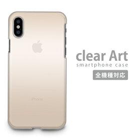 Clear Art iPhone7ケース iPhone6s iPhone6 iPhoneSE iPhone 7 plus Xperia X Z5 Z4 Z3 SO-04H SO-01H SO-02H Galaxy S7 edge SC-02H AQUOS SH-04H arrows F-03H ディズニー モバイル スマホケース クリアケース クリアアート ネコ アニマル デザイン かわいい 女性 人気