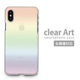 全機種対応 Clear Art ハードケース iPhoneXS Max iPhoneXR iPhone8 iPhone7 plus Xperia 1 Ace SOV40 XZ3 XZ2 AQUOS R3 sense2 ZERO Galaxy S10+ 対応 スマホケース クリアケース クリアアート 奇麗 華やか お洒落 人気 海外 アート art