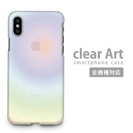 全機種対応 Clear Art ハードケース iPhone11ProMax iPhoneXS MAX iPhoneXR Xperia8 5 AQUOS sense3 zero2 Galaxy Note10 A20 Google Pixel4対応 スマホケース クリアケース クリアアート ストリート