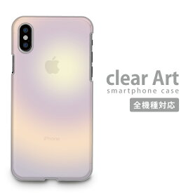 Clear Art iPhone7ケース iPhone6s iPhone6 iPhoneSE iPhone 7 plus Xperia X Z5 Z4 Z3 SO-04H SO-01H SO-02H Galaxy S7 edge SC-02H AQUOS SH-04H arrows F-03H ディズニー モバイル スマホケース クリアケース クリアアートアップル ロゴ Apple Logo LONDON