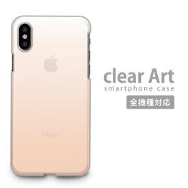 Clear Art iPhone7ケース iPhone6s iPhone6 iPhoneSE iPhone 7 plus Xperia X Z5 Z4 Z3 SO-04H SO-01H SO-02H Galaxy S7 edge SC-02H AQUOS SH-04H arrows F-03H ディズニー モバイル スマホケース クリアケース クリアアートアップル ロゴ Apple Logo LONDON