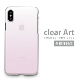 Clear Art iPhone7ケース iPhone6s iPhone6 iPhoneSE iPhone 7 plus Xperia X Z5 Z4 Z3 SO-04H SO-01H SO-02H Galaxy S7 edge SC-02H AQUOS SH-04H arrows F-03H ディズニー モバイル スマホケース クリアケース クリアアート ケース かわいい 人気