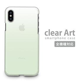 Clear Art iPhone7ケース iPhone6s iPhone6 iPhoneSE iPhone 7 plus Xperia X Z5 Z4 Z3 SO-04H SO-01H SO-02H Galaxy S7 edge SC-02H AQUOS SH-04H arrows F-03H ディズニー モバイル スマホケース クリアケース クリアアートアーティスト ケース 洋楽 CLUB MUSIC