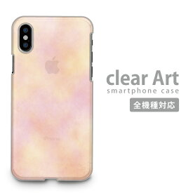 Clear Art iPhone7ケース iPhone6s iPhone6 iPhoneSE iPhone 7 plus Xperia X Z5 Z4 Z3 SO-04H SO-01H SO-02H Galaxy S7 edge SC-02H AQUOS SH-04H arrows F-03H ディズニー モバイル docomo softbank au スマホケース クリアケース クリアアートアップル ロゴ Apple LONDON