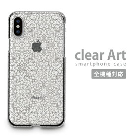 全機種対応 Clear Art ハードケース iPhoneXS Max iPhoneXR iPhone8 iPhone7 plus Xperia 1 Ace SOV40 XZ3 XZ2 AQUOS R3 sense2 ZERO Galaxy S10+ 対応 スマホケース クリアケース クリアアート 人気ケース スタッフ一押し