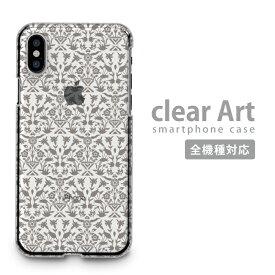 全機種対応 Clear Art ハードケース iPhoneXS Max iPhoneXR iPhone8 iPhone7 plus Xperia 1 Ace SOV40 XZ3 XZ2 AQUOS R3 sense2 ZERO Galaxy S10+ 対応 スマホケース クリアケース クリアアート ストリート