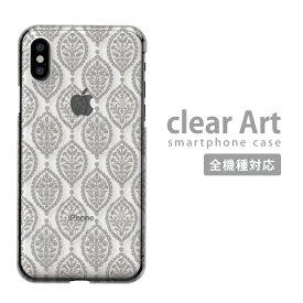 全機種対応 Clear Art ハードケース iPhone12promax 11 iPhoneSE(第2世代) ARROWS M05 5G Galaxy A4 S20 Ultra Xperia 1 II 8 Ace AQUOS R5G 対応 スマホケース クリアケース クリアアート ギャル ナチュラル お洒落 かわいい 新機種