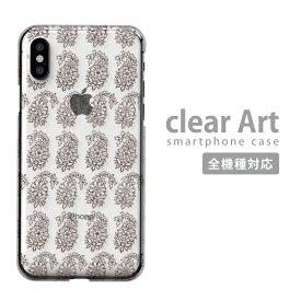 全機種対応 Clear Art ハードケース iPhoneXS Max iPhoneXR iPhone8 iPhone7 plus Xperia 1 Ace SOV40 XZ3 XZ2 AQUOS R3 sense2 ZERO Galaxy S10+ 対応 スマホケース クリアケース クリアアート ストリート 海外 人気 スマートフォン
