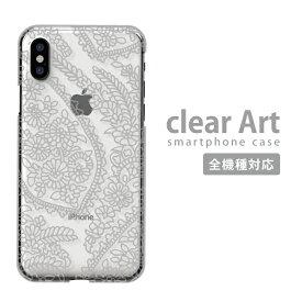 全機種対応 Clear Art ハードケース iPhoneXS Max iPhoneXR iPhone8 iPhone7 plus Xperia 1 Ace SOV40 XZ3 XZ2 AQUOS R3 sense2 ZERO Galaxy S10+ 対応 スマホケース クリアケース クリアアートアーティスト ケース 洋楽 CLUB MUSIC