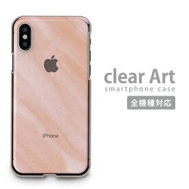 全機種対応 Clear Art ハードケース iPhoneXS Max iPhoneXR iPhone8 iPhone7 plus Xperia 1 Ace SOV40 XZ3 XZ2 AQUOS R3 sense2 ZERO Galaxy S10+ 対応 スマホケース クリアケース クリアアート ギャル ナチュラル お洒落 かわいい