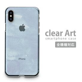 Clear Art iPhone7ケース iPhone6s iPhone6 iPhoneSE iPhone 7 plus Xperia X Z5 Z4 Z3 SO-04H SO-01H SO-02H Galaxy S7 edge SC-02H AQUOS SH-04H arrows F-03H ディズニー モバイル スマホケース クリアケース クリアアート ストリート 海外 人気 スマートフォン