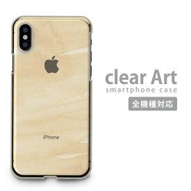 全機種対応 Clear Art ハードケース iPhoneXS Max iPhoneXR iPhone8 iPhone7 plus Xperia 1 Ace SOV40 XZ3 XZ2 AQUOS R3 sense2 ZERO Galaxy S10+ 対応 スマホケース クリアケース クリアアート Design