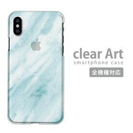 全機種対応 Clear Art ハードケース iPhone11ProMax iPhoneXS MAX iPhoneXR Xperia8 5 AQUOS sense3 zero2 Galaxy Note10 A20 Google Pixel4対応 スマホケース クリアケース クリアアート ケース かわいい 人気
