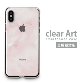 全機種対応 Clear Art ハードケース iPhoneXS Max iPhoneXR iPhone8 iPhone7 plus Xperia 1 Ace SOV40 XZ3 XZ2 AQUOS R3 sense2 ZERO Galaxy S10+ 対応 スマホケース クリアケース クリアアートアップル ロゴ Apple LONDON
