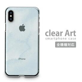 Clear Art iPhone7ケース iPhone6s iPhone6 iPhoneSE iPhone 7 plus Xperia X Z5 Z4 Z3 SO-04H SO-01H SO-02H Galaxy S7 edge SC-02H AQUOS SH-04H arrows F-03H ディズニー モバイル スマホケース クリアケース クリアアート ギャル ナチュラル お洒落 かわいい