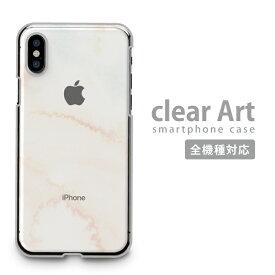 Clear Art iPhone7ケース iPhone6s iPhone6 iPhoneSE iPhone 7 plus Xperia X Z5 Z4 Z3 SO-04H SO-01H SO-02H Galaxy S7 edge SC-02H AQUOS SH-04H arrows F-03H ディズニー モバイル スマホケース クリアケース クリアアート 花柄 イラスト デザイン イラストレーター