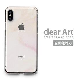 全機種対応 Clear Art ハードケース iPhoneXS Max iPhoneXR iPhone8 iPhone7 plus Xperia 1 Ace SOV40 XZ3 XZ2 AQUOS R3 sense2 ZERO Galaxy S10+ 対応 スマホケース クリアケース クリアアート ケース かわいい 人気