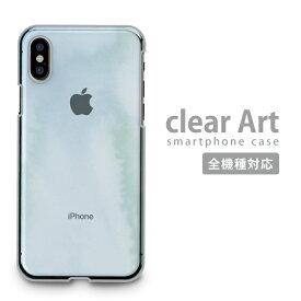 Clear Art iPhone7ケース iPhone6s iPhone6 iPhoneSE iPhone 7 plus Xperia X Z5 Z4 Z3 SO-04H SO-01H SO-02H Galaxy S7 edge SC-02H AQUOS SH-04H arrows F-03H ディズニー モバイル docomo softbank au スマホケース クリアケース クリアアートアップル ロゴ Apple LONDON