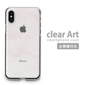 全機種対応 Clear Art ハードケース iPhone11ProMax iPhoneXS MAX iPhoneXR Xperia8 5 AQUOS sense3 zero2 Galaxy Note10 A20 Google Pixel4対応 スマホケース クリアケース クリアアート ギャル ナチュラル お洒落 かわいい