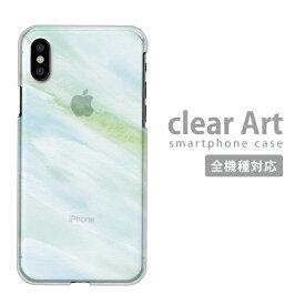 全機種対応 Clear Art ハードケース iPhoneXS Max iPhoneXR iPhone8 iPhone7 plus Xperia 1 Ace SOV40 XZ3 XZ2 AQUOS R3 sense2 ZERO Galaxy S10+ 対応 スマホケース クリアケース クリアアート ストリート 海外 人気