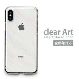 全機種対応 Clear Art ハードケース iPhone11ProMax iPhoneXS MAX iPhoneXR Xperia8 5 AQUOS sense3 zero2 Galaxy Note10 A20 Google Pixel4対応 スマホケース クリアケース クリアアート 人気ケース スタッフ一押し