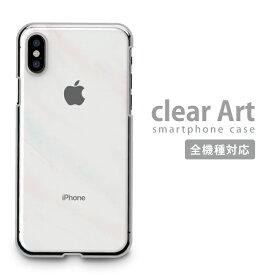 Clear Art iPhone7ケース iPhone6s iPhone6 iPhoneSE iPhone 7 plus Xperia X Z5 Z4 Z3 SO-04H SO-01H SO-02H Galaxy S7 edge SC-02H AQUOS SH-04H arrows F-03H ディズニー モバイル docomo softbank au スマホケース クリアケース クリアアート 人気ケース スタッフ一押し