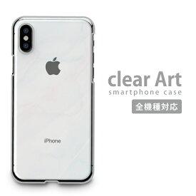 全機種対応 Clear Art ハードケース iPhone11ProMax iPhoneXS MAX iPhoneXR Xperia8 5 AQUOS sense3 zero2 Galaxy Note10 A20 Google Pixel4対応 スマホケース クリアケース クリアアート Design