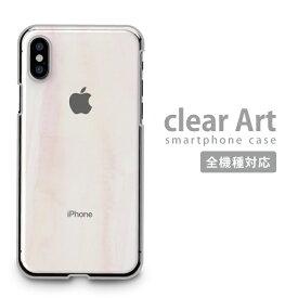 全機種対応 Clear Art ハードケース iPhone11ProMax iPhoneXS MAX iPhoneXR Xperia8 5 AQUOS sense3 zero2 Galaxy Note10 A20 Google Pixel4対応 スマホケース クリアケース クリアアート 花柄 フラワー デザイン ひまわり 花 コスモス