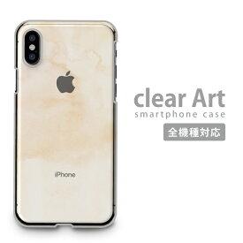 全機種対応 Clear Art ハードケース iPhoneXS Max iPhoneXR iPhone8 iPhone7 plus Xperia 1 Ace SOV40 XZ3 XZ2 AQUOS R3 sense2 ZERO Galaxy S10+ 対応 スマホケース クリアケース クリアアート ネコ アニマル デザイン かわいい 女性 人気