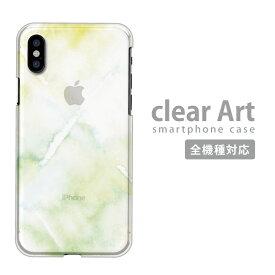 全機種対応 Clear Art ハードケース iPhoneXS Max iPhoneXR iPhone8 iPhone7 plus Xperia 1 Ace SOV40 XZ3 XZ2 AQUOS R3 sense2 ZERO Galaxy S10+ 対応 スマホケース クリアケース クリアアート 花柄 イラスト デザイン イラストレーター