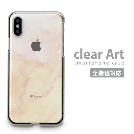 全機種対応 Clear Art ハードケース iPhoneXS Max iPhoneXR iPhone8 iPhone7 plus Xperia 1 Ace SOV40 XZ3 XZ2 AQUOS R3 sense2 ZERO Galaxy S10+ 対応 スマホケース クリアケース クリアアート かわいい 人気 染 かわいい グラデーション