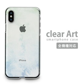 全機種対応 Clear Art ハードケース iPhoneSE(第2世代) iPhone11 X/XS Max ARROWS Be4 5G Galaxy A4 S20 Ultra Xperia 1 II 8 Ace AQUOS R5G 対応 スマホケース クリアケース クリアアート かわいい 人気 染 かわいい グラデーション 新機種 iphone12