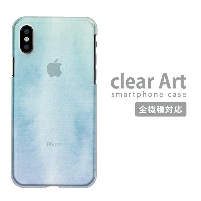 Clear Art iPhone7ケース iPhone6s iPhone6 iPhoneSE iPhone 7 plus Xperia X Z5 Z4 Z3 SO-04H SO-01H SO-02H Galaxy S7 edge SC-02H AQUOS SH-04H arrows F-03H ディズニー モバイル スマホケース クリアケース クリアアートアップル ロゴ Apple LONDON 染 むら染め