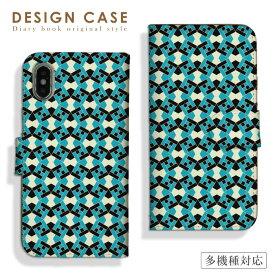 【送料無料】全機種対応 iPhone11ProMax iPhoneXS iPhoneXR対応 手帳型 スマホケース ダイアリー アラベスク 北欧 幾何学模様 おしゃれ 高級 絨毯 モデル 着用 人気 Xperia8 5 AQUOS sense3 zero2 Galaxy Note10 A20 Google Pixel4