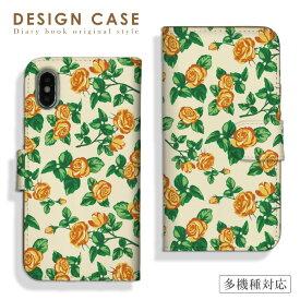 【送料無料】全機種対応 iPhoneX/XS、iPhoneXS Max、iPhoneXR対応 手帳型 スマホケース ダイアリー 薔薇 バラ 上品 アロハ かわいい モデル 着用 人気 case Galaxy S10+ SC-04L Xperia 1 SO-03L Xperia Ace SO-02L SOV40