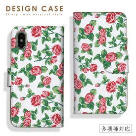 【送料無料】全機種対応 iPhoneX/XS、iPhoneXS Max、iPhoneXR対応 手帳型 スマホケース ダイアリー 小花 上品 アロハ かわいい モデル 着用 人気 case Galaxy S10+ SC-04L Xperia 1 SO-03L Xperia Ace SO-02L SOV40