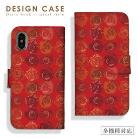 【送料無料】全機種対応 iPhoneX/XS、iPhoneXS Max、iPhoneXR対応 手帳型 スマホケース ダイアリー 薔薇 バラ 上品 アロハ かわいい モデル 着用 人気 case galaxy s6 edge xperia Z3 Z4 SO-03G SC-05G SC-04G SO-01G SO-02G Disney mobile SH-02G SH-03G